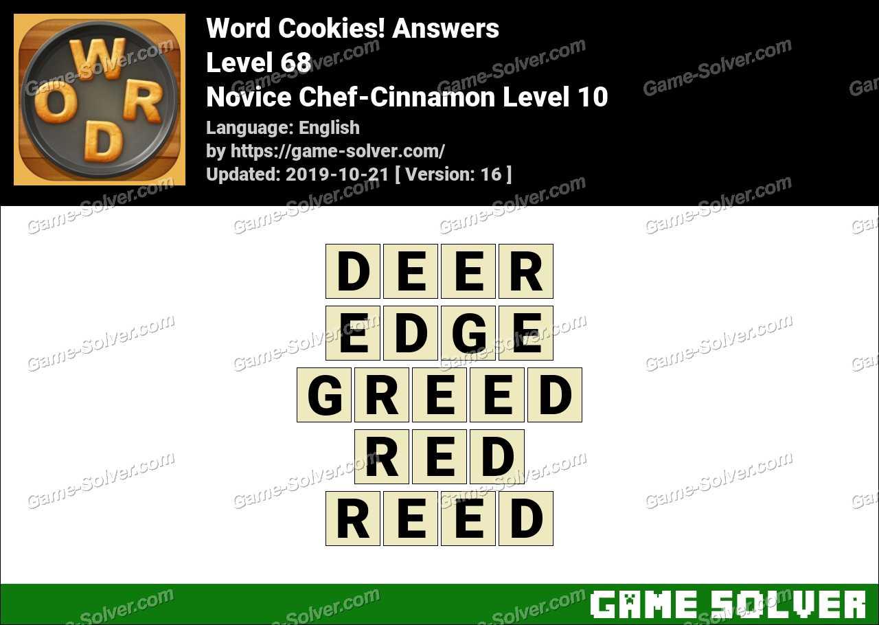 Word Cookies Novice Chef-Cinnamon Level 10 Answers