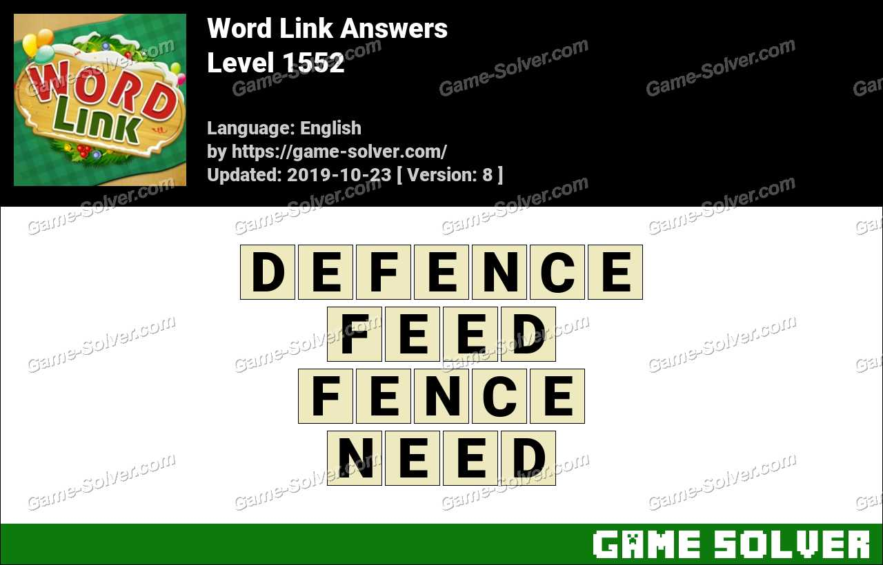 Word Link Level 1552 Answers