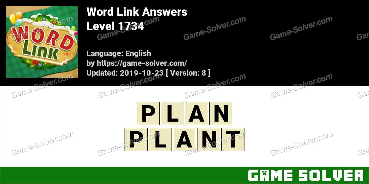 Word Link Level 1734 Answers