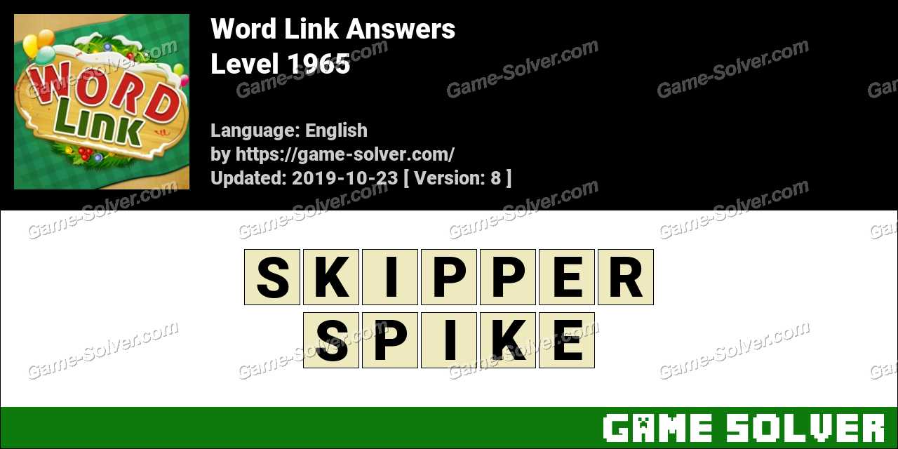Word Link Level 1965 Answers