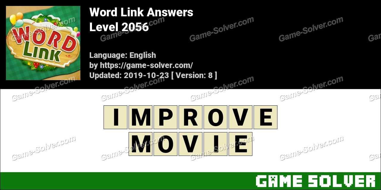 Word Link Level 2056 Answers