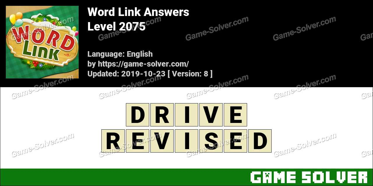 Word Link Level 2075 Answers