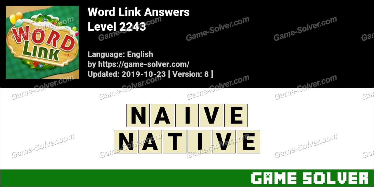 Word Link Level 2243 Answers