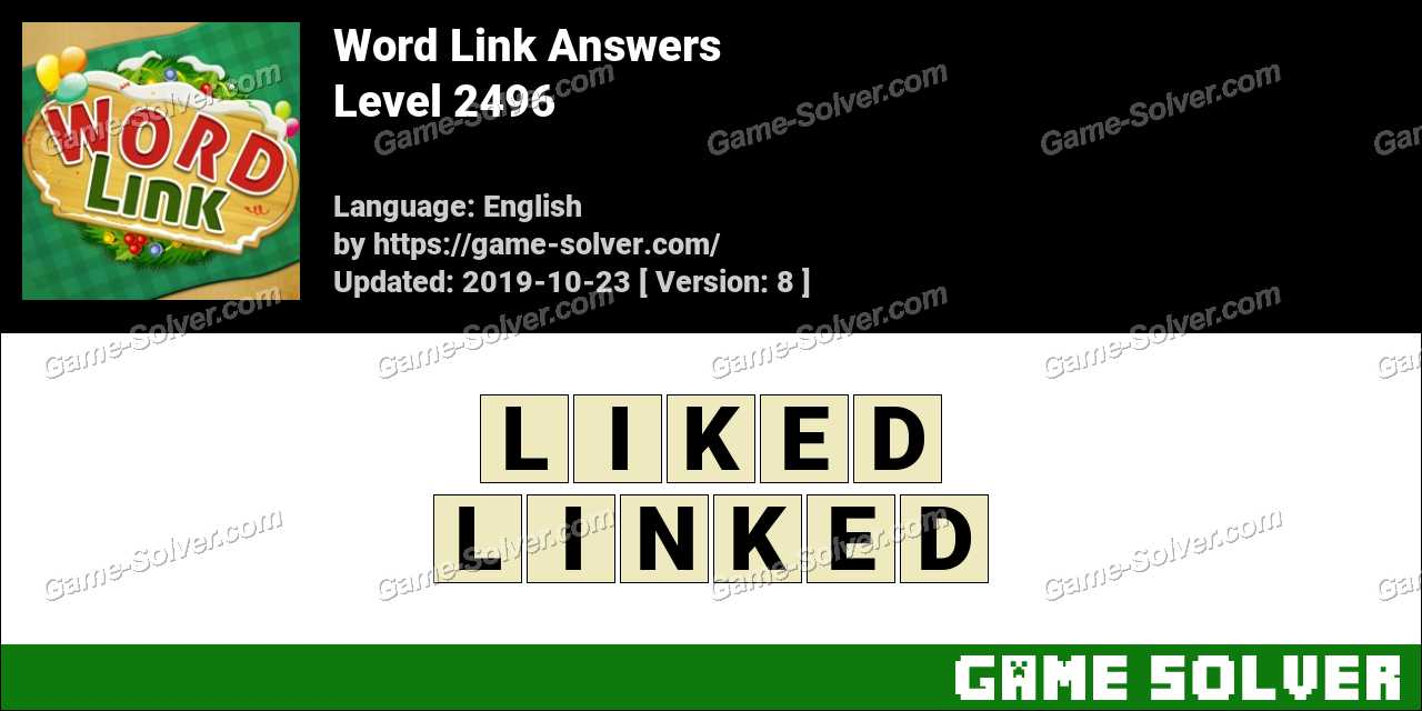 Word Link Level 2496 Answers