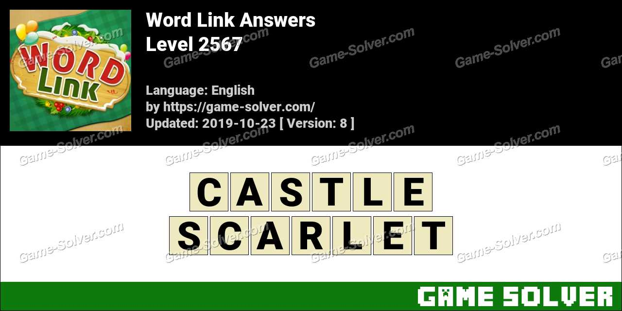 Word Link Level 2567 Answers