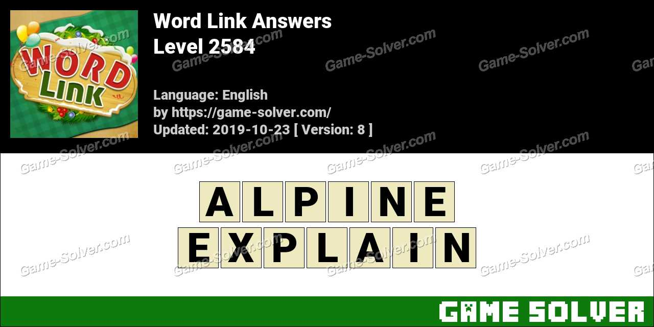 Word Link Level 2584 Answers