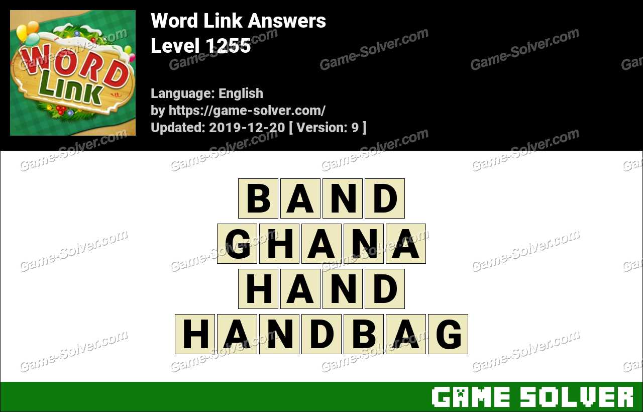 Word Link Level 1255 Answers