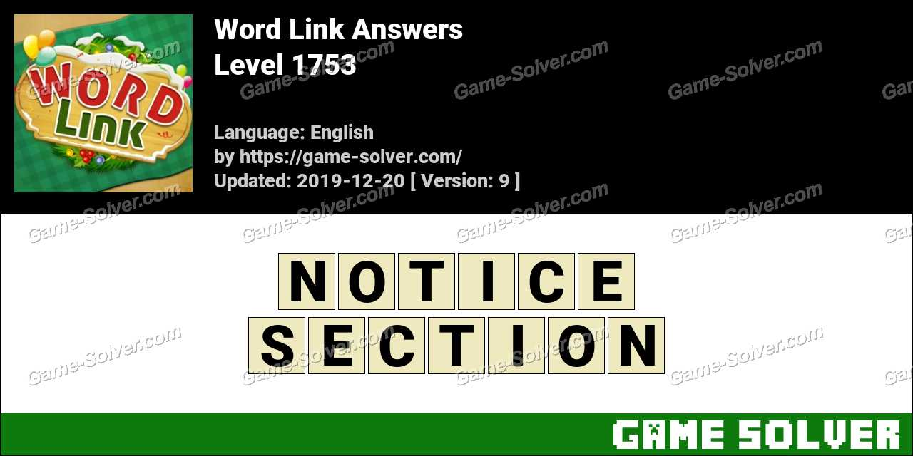 Word Link Level 1753 Answers