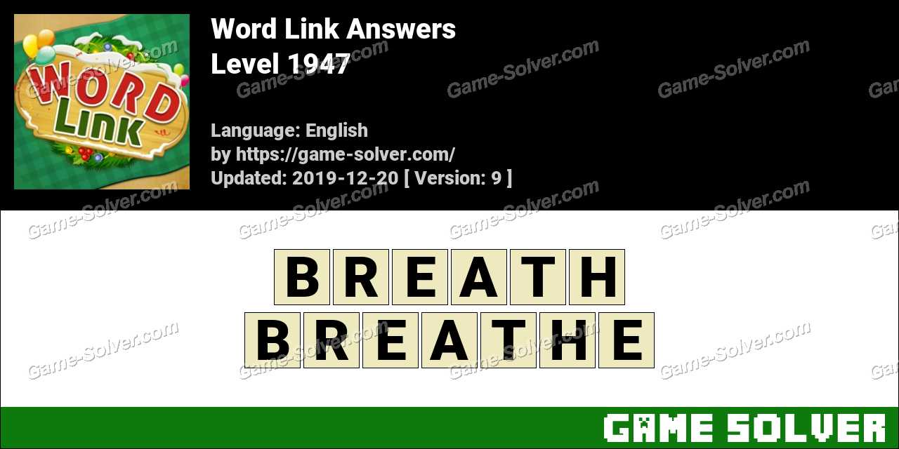 Word Link Level 1947 Answers