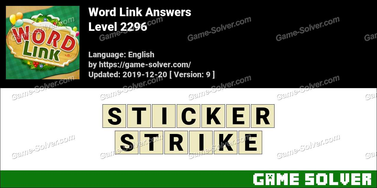 Word Link Level 2296 Answers