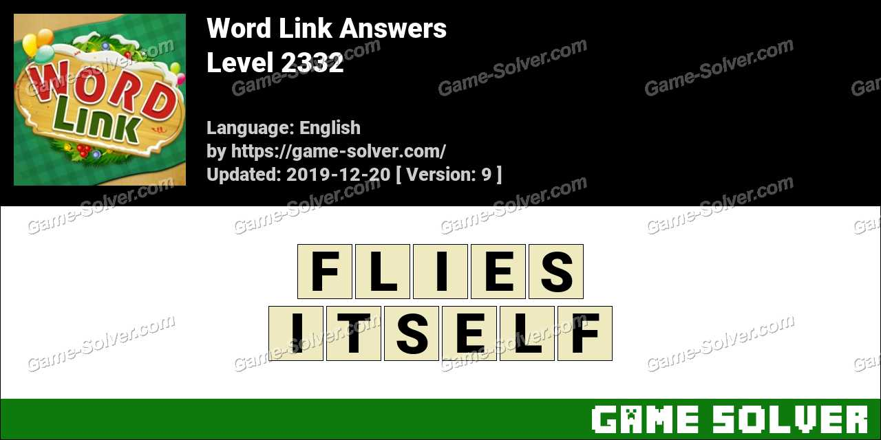 Word Link Level 2332 Answers
