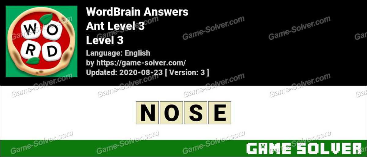 WordBrain Ant Level 3 Answers