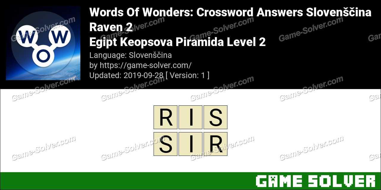Words Of Wonders Egjipt-Piramida E Gizes Level 2 Answers