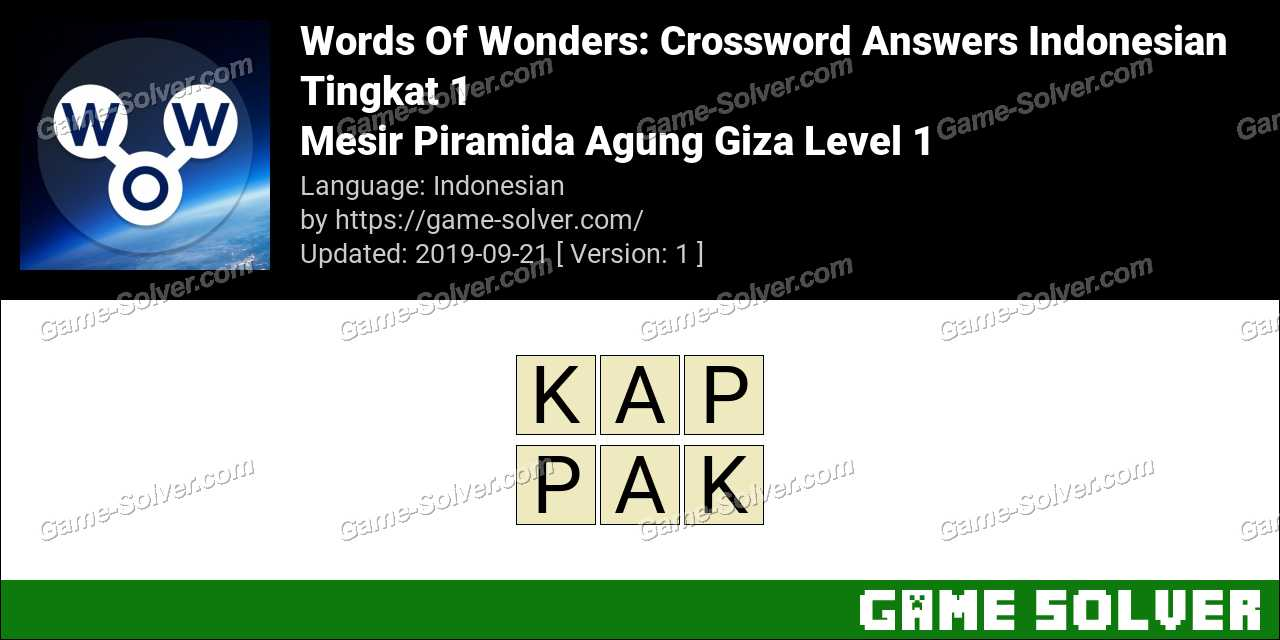 Words Of Wonders Mesir Piramida Agung Giza Level 1 Answers