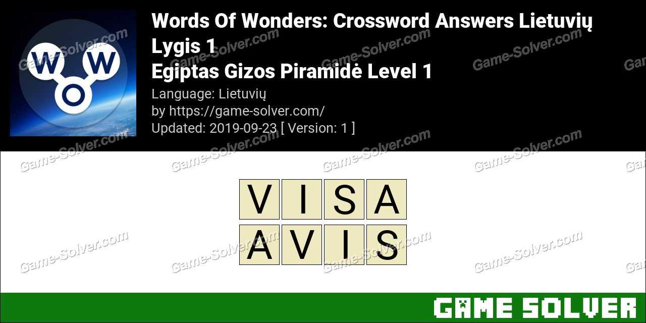 Words Of Wonders Egiptas Gizos Piramidė Level 1 Answers