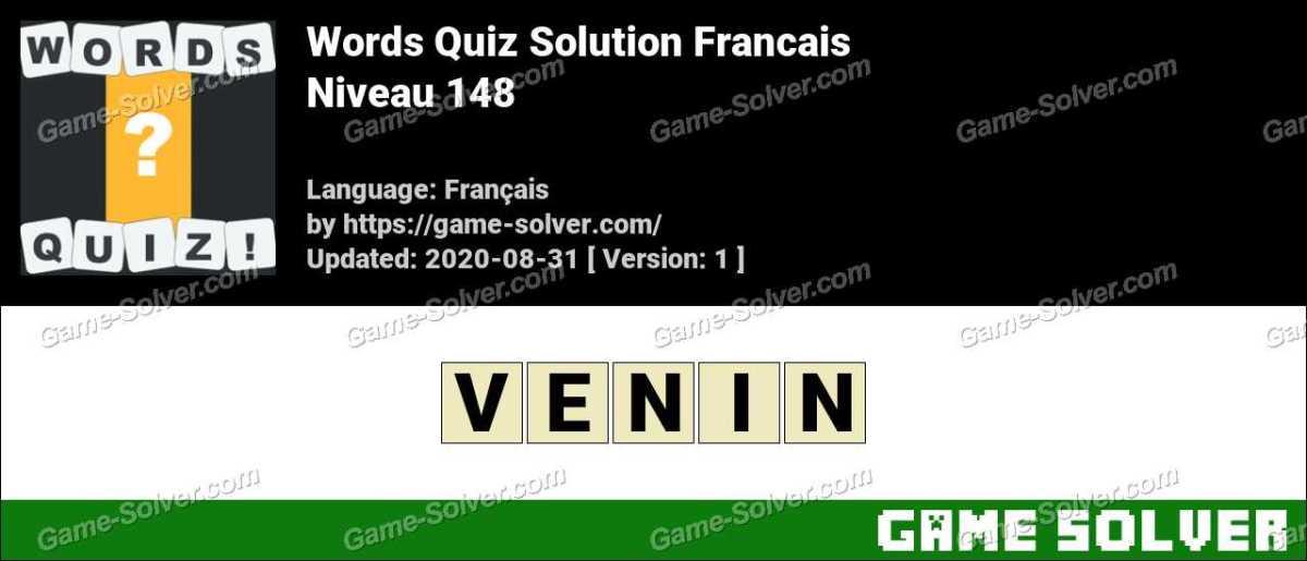 Words Quiz Francais Niveau 148