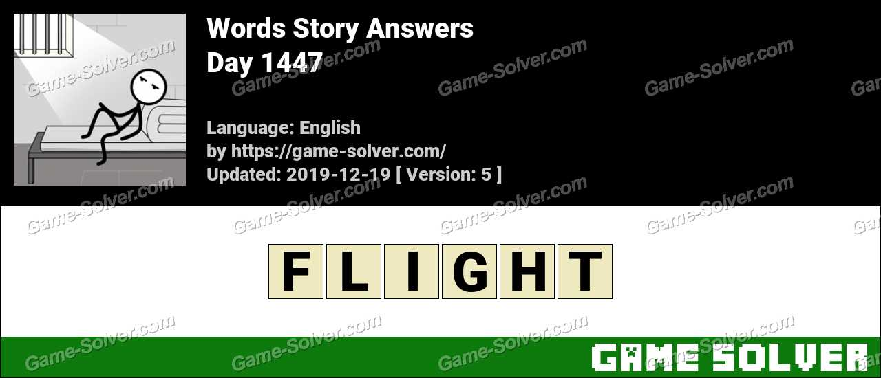 Words Story Day 1447 Answers