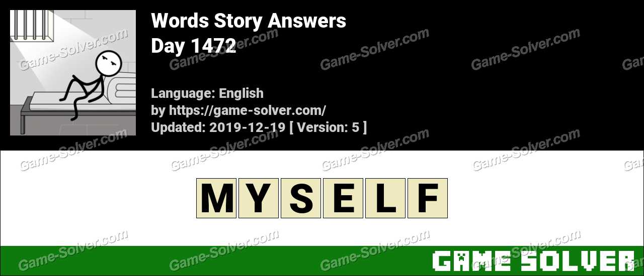 Words Story Day 1472 Answers