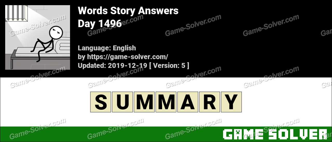 Words Story Day 1496 Answers