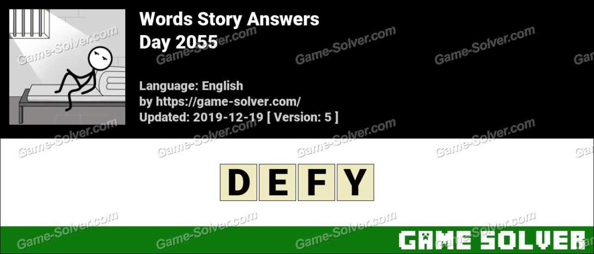 Words Story Day 2055 Answers
