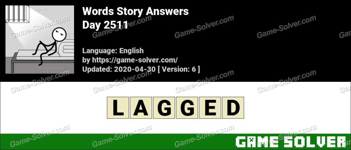 Words Story Day 2511 Answers