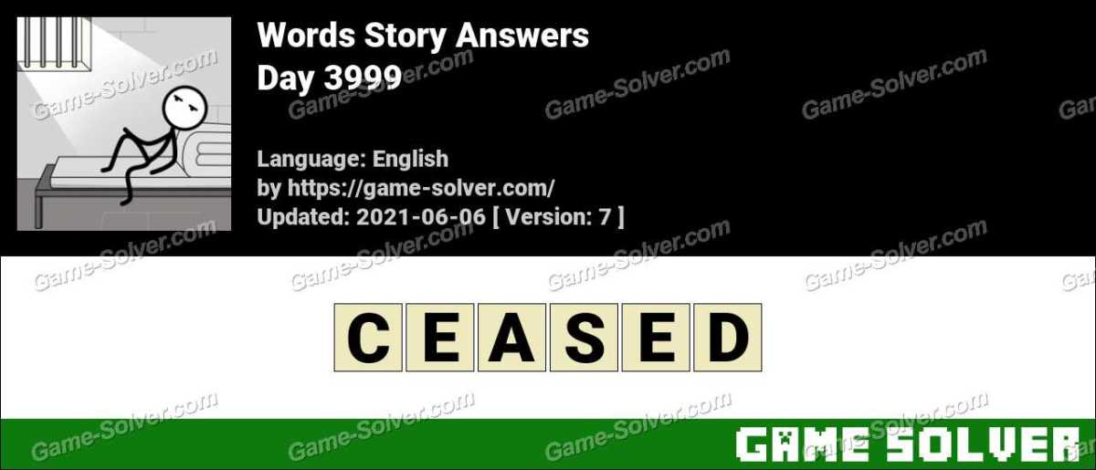 Words Story Day 3999 Answers
