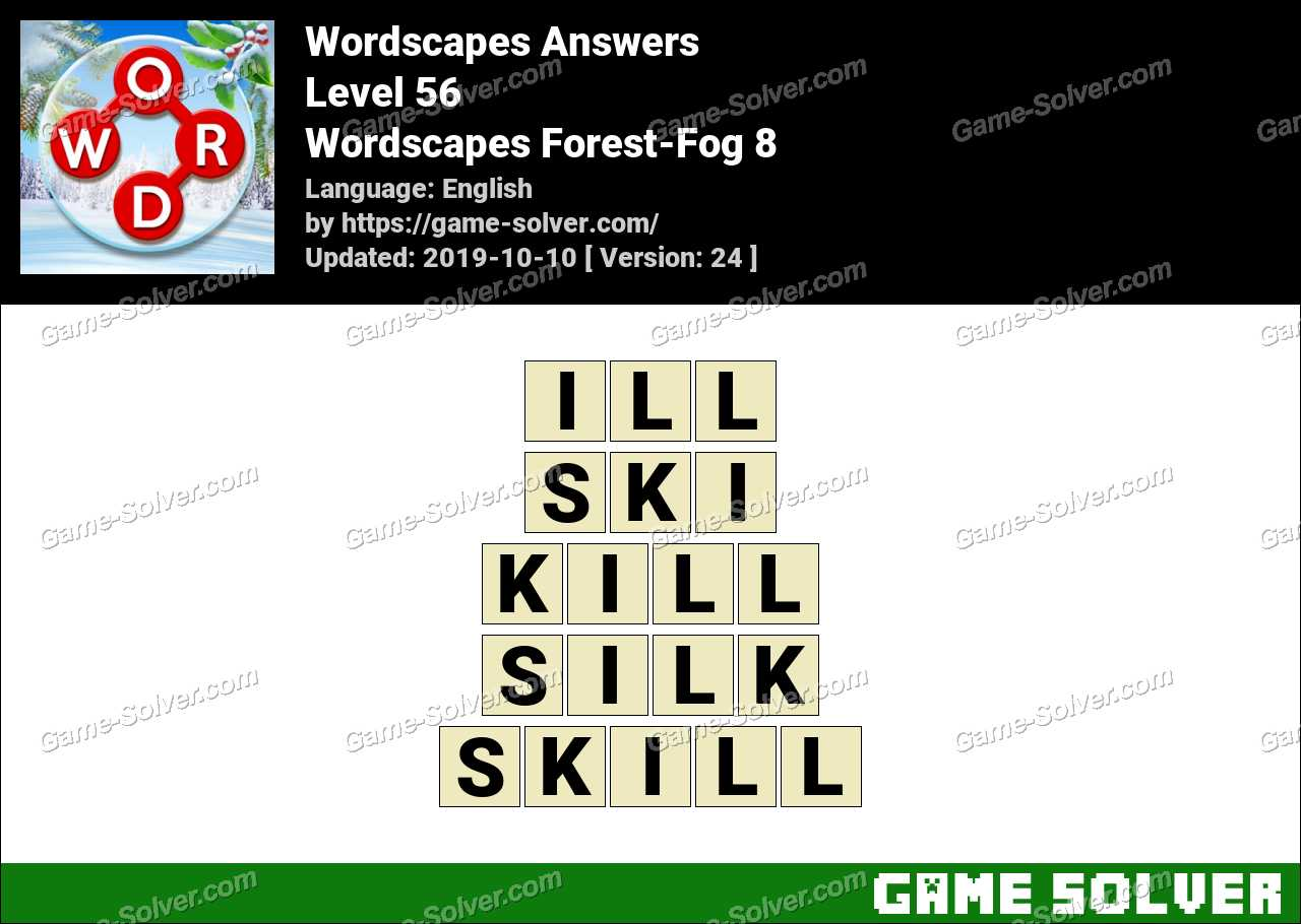 Wordscapes Forest-Fog 8 Answers