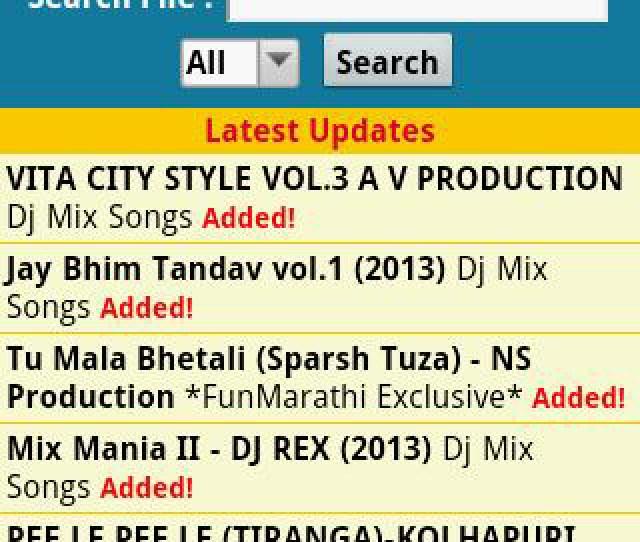 Hd Moble Video And Hindi Songs Screenshot