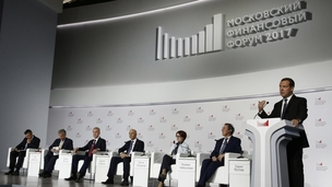 Moscow Financial Forum