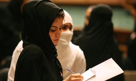 A saudi student