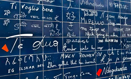 I love you in 311 languages. Image shot 01/2013. Exact date unknown.