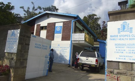 MDG : Ethiopia abortion clinic : Marie Stopes International Kirkos clinic