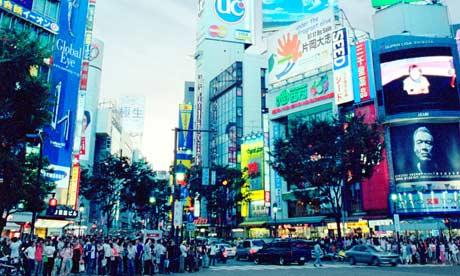 Shinjuku districk of Tokyo