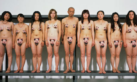 Ai Weiwei supporters get naked