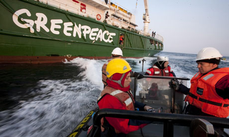 Greenpeace Chemtrails