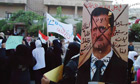 syrian-protest-assad-damascus