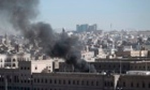 Attack on the defence ministry compound in Sana'a, Yemen