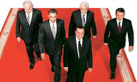 Al-Ahram's Photoshopped image of President Hosni Mubarak at the Middle East peace talks.