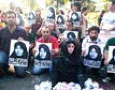Activists hold a rally for Sakineh Mohamadi Ashtiani