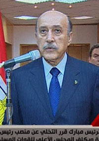 Egypt's vice president Suleiman makes the announcement that Hosni  Mubarak has stepped down