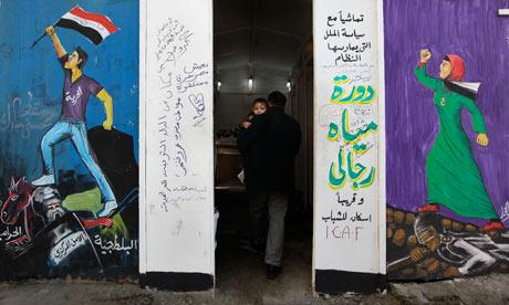 revolutionary murals in Cairo