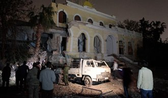 Libyan government building damaged