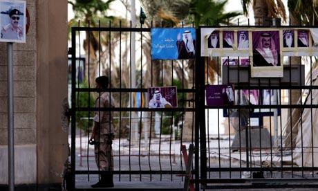 The Salmaniya hospital in Bahrain