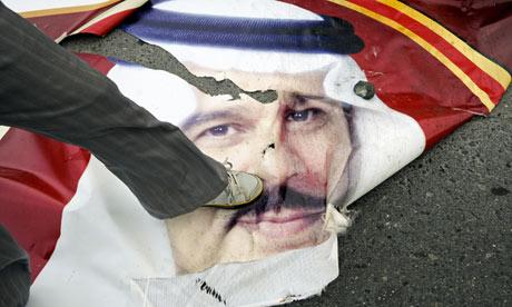 King Hamad