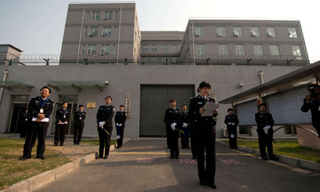 Beijing's No 1 detention centre