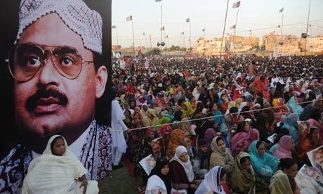 MQM rally in Karachi, Pakistan