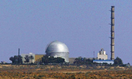 Israel's nuclear reactor at Dimona.