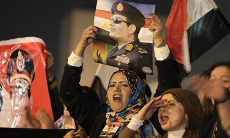 Supporters of Egypt's army chief Sisi