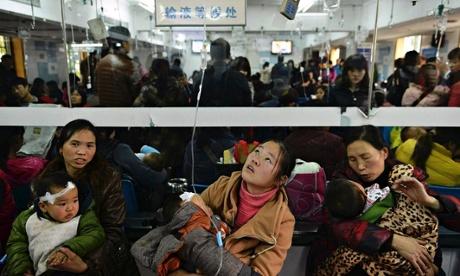 chinese hospital
