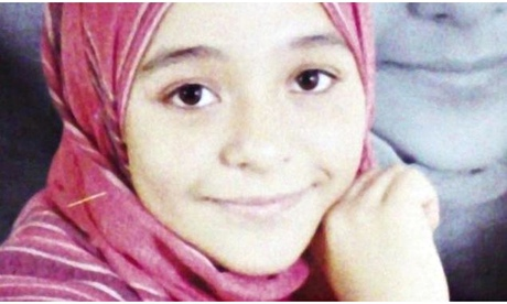 Sohair al-Bata'a, a 13-year-old Egyptian girl who died after undergoing female genital mutilation